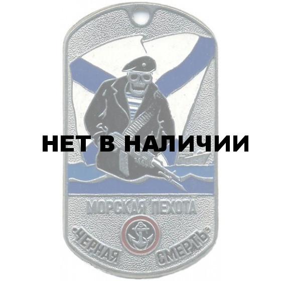 Жетон 6-13 Морская пехота ЧЕРНАЯ СМЕРТЬ металл