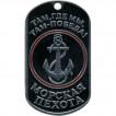 Жетон 0114 Морская пехота якорь металл