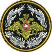 Нашивка на рукав Главное Управление Генерального штаба МО РФ пластик