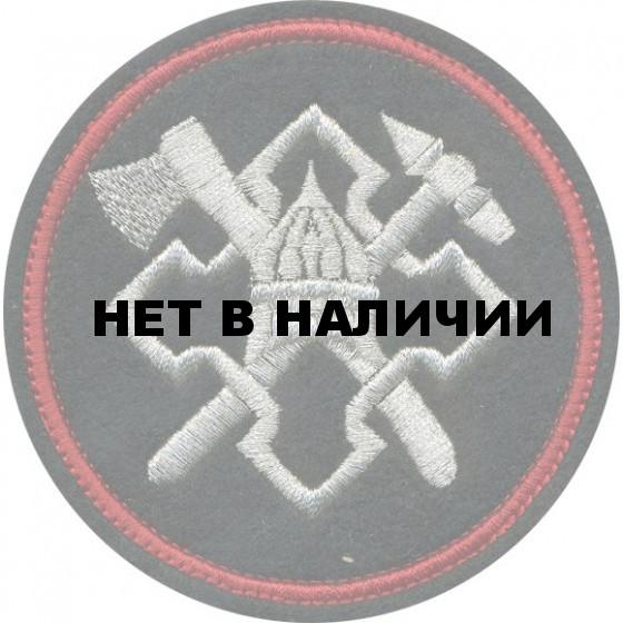 Нашивка на рукав Инженерные войска нового образца вышивка люрекс