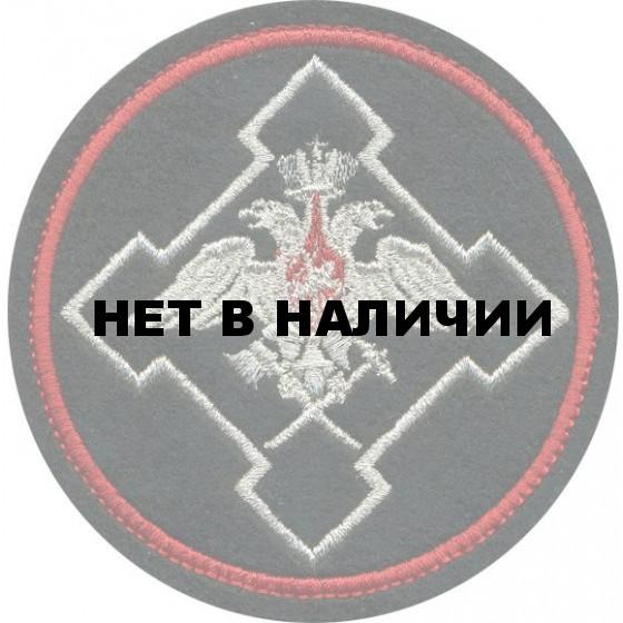 Нашивка на рукав Служба расквартирования и обустройства МО вышивка люрекс