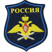 Нашивка на рукав фигурная с липучкой ВС РФ ВВС полевая вышивка л