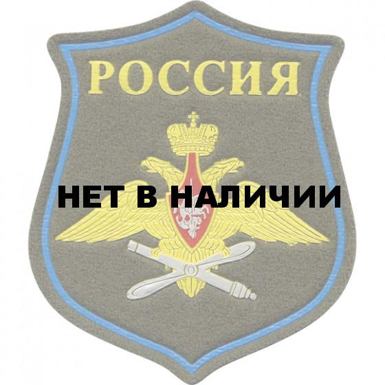 Нашивка на рукав фигурная ВС РФ ВВС полевая пластик