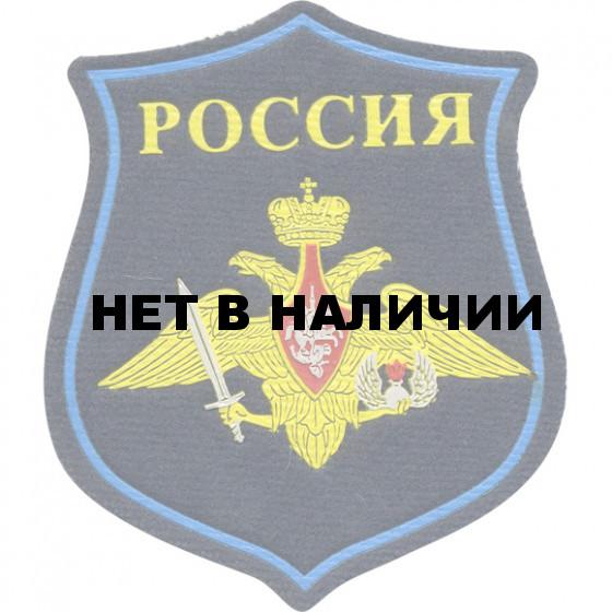Нашивка на рукав фигурная ВС РФ ВДВ на шинель вышивка люрекс