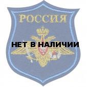 Нашивка на рукав фигурная ВС РФ ВДВ голубой фон на китель вышивка люрекс