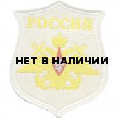 Нашивка на рукав фигурная ВС РФ ВМФ парадная пластик