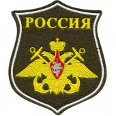 Нашивка на рукав фигурная с липучкой ВС РФ ВМФ оливковая пластик
