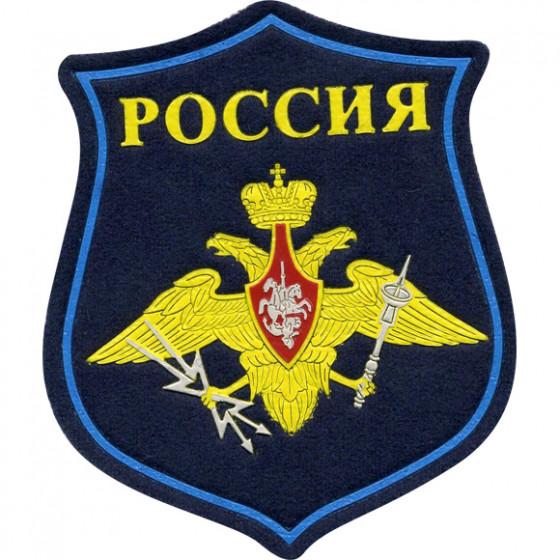 Нашивка на рукав фигурная ВС РФ Космические войска полевая пластик