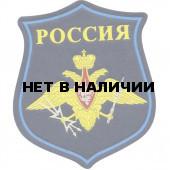 Нашивка на рукав фигурная ВС РФ Космические войска полевая вышивка люрекс
