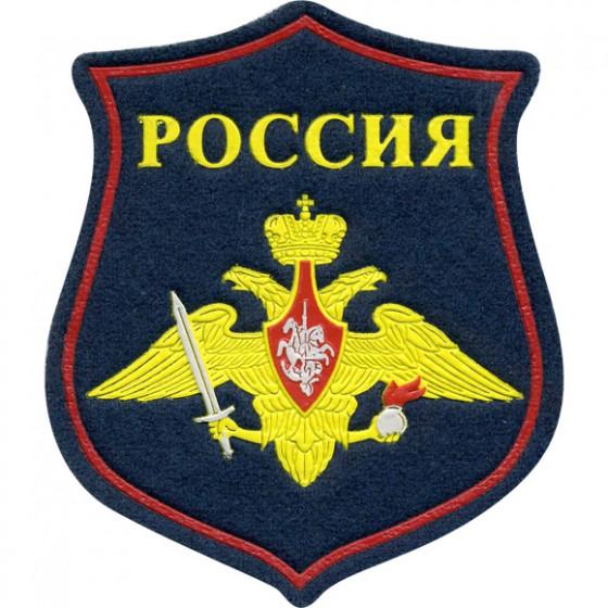 Нашивка на рукав фигурная ВС РФ Сухопутные войска парадная вышив