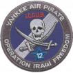 Термонаклейка -0613 12 Авиабригада США вышивка