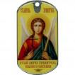 Жетон ос 0004 Ангел хранитель крест и меч металл