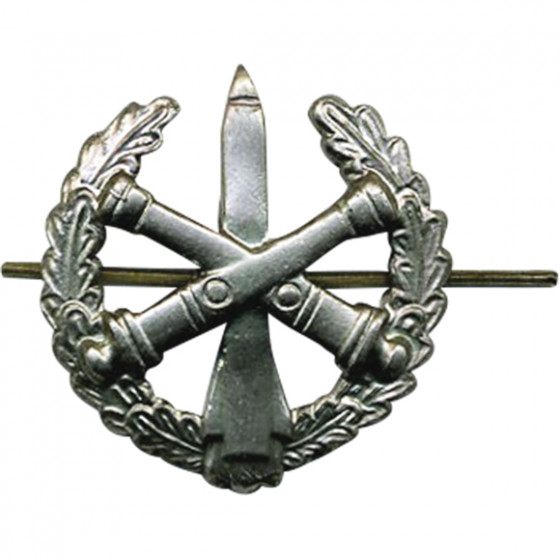 Эмблема петличная РВиА полевая металл