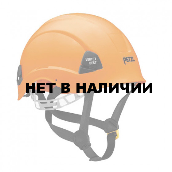 Каска Vertex Best orange(Petzl)