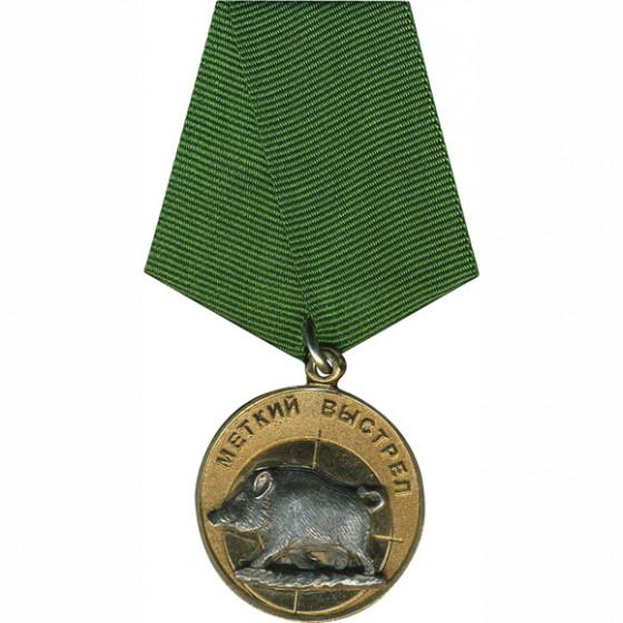 Медаль Меткий выстрел - Заяц металл