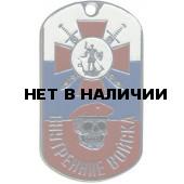 Жетон 5-17 Внутренние войска череп красный берет металл