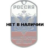 Жетон 5-16 Россия Министерство Юстиции металл