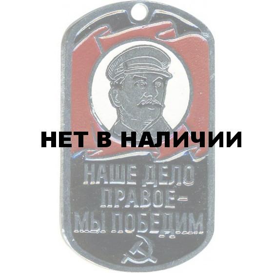 Жетон 11-20 Сталин металл