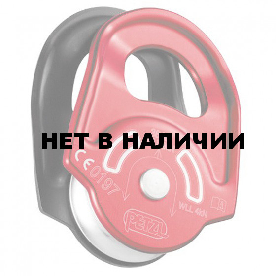 Блочек Rescue Black (Petzl)