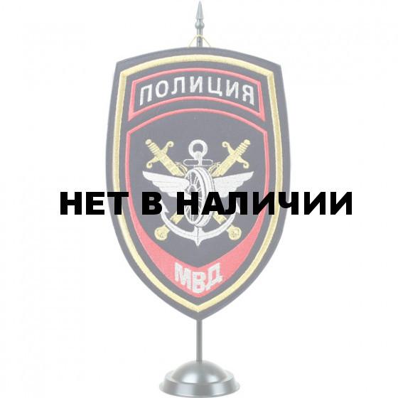 Вымпел средний Полиция Подразделение ВД на транспорте МВД России