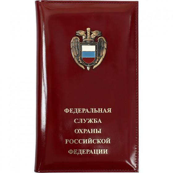 Визитница ФСО РФ кожа