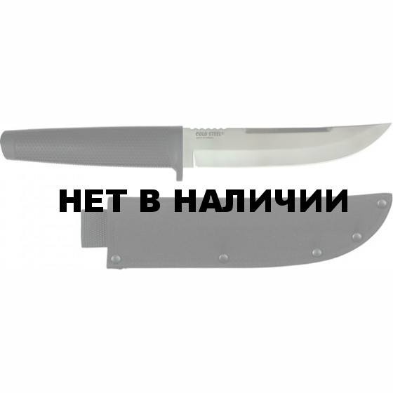 Нож Outdoorsman Lite (Cold Steel)