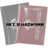Обложка Следственный комитет РФ с металлической эмблемой кожа