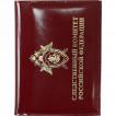 Обложка АВТО Следственный комитет РФ с металлической эмблемой кожа