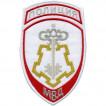 Нашивка на рукав Полиция Вневедомственная охрана МВД России парадная белая вышивка люрекс