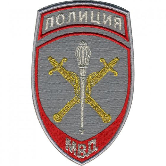 Нашивка на рукав Полиция Начальники территориальных органов МВД парадная серая вышивка люрекс