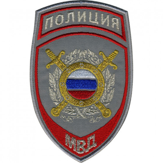 Нашивка на рукав Полиция Подразделения охраны общественного порядка МВД России парадная серая вышивка люрекс