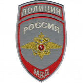 Нашивка на рукав Полиция Россия МВД парадная серая вышивка люрекс