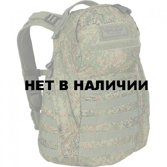 Рюкзак тактический Seed M1 цифровая флора