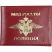 Обложка МВД России Полиция кожа