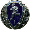 Нагрудный знак Воин - спортсмен 1 степени томпак