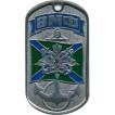Жетон 6-3 ВМФ якорь береговая охрана металл