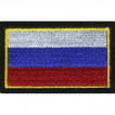 Нашивка на рукав Флаг РФ 40х70 мм вышивка шёлк