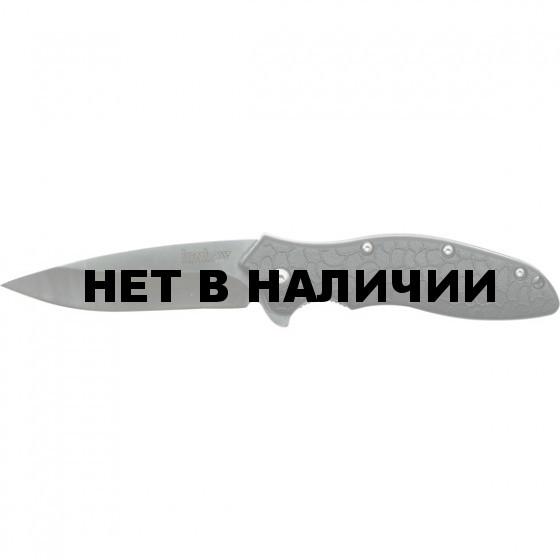 Нож складной Sweet (Kershaw)