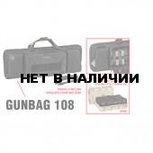 Оружейный чехол EXPLORER GUNBAG 108