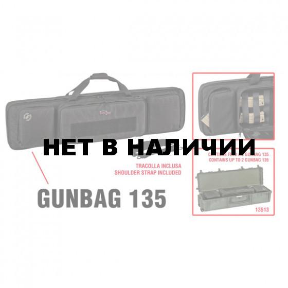 Оружейный чехол Explorer GUNBAG 135
