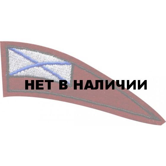 Нашивка на берет Флаг уголок Андреевский вышивка шелк