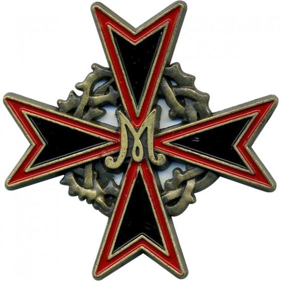 Магнит Знак Марковского артеллерийского дивизиона металл