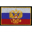 Нашивка на рукав Флаг РФ герб 55х90мм вышивка шелк