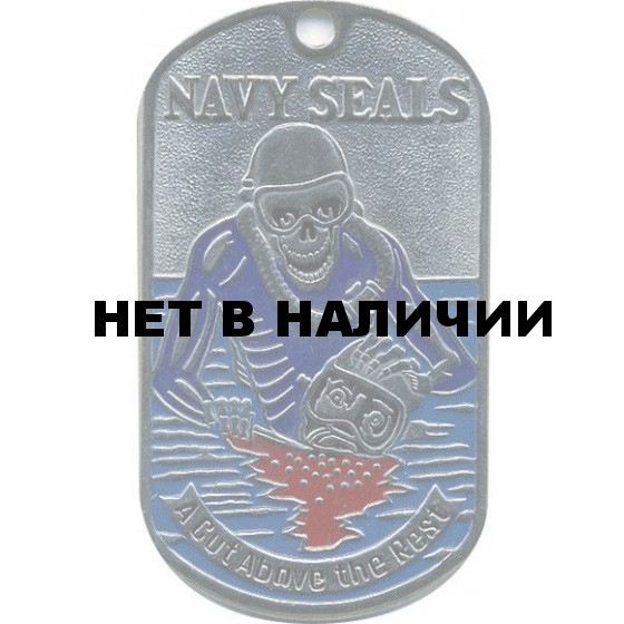 Жетон 2-31 NAVY SEALS A CUT ABOVE THE REST металл