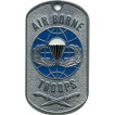Жетон 1-20 AIR BORNE TROOPS парашют металл