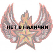 Термонаклейка -0141 Winged Soviet Star вышивка