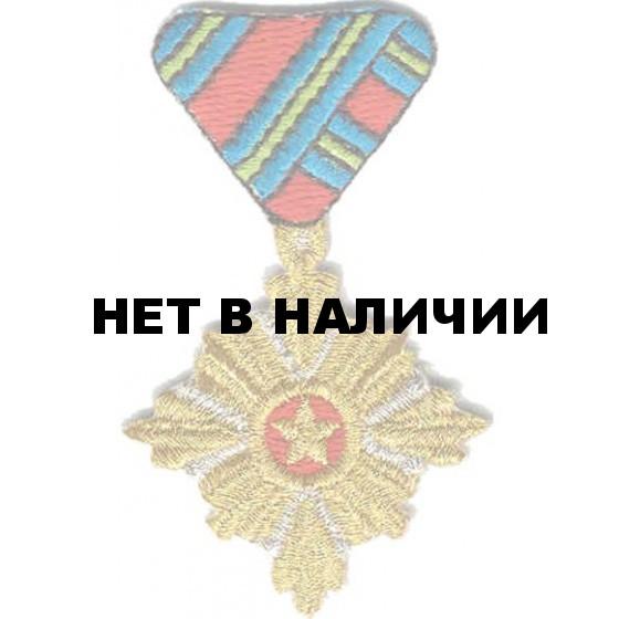 Термонаклейка -0679 Орден 2 вышивка