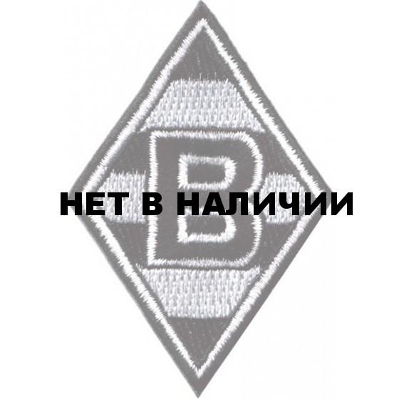 Термонаклейка -0816 Borussia В вышивка