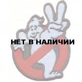 Термонаклейка -0741 Охотники за привидениями вышивка