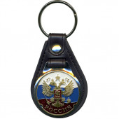 Брелок Россия герб РФ триколор на подложке
